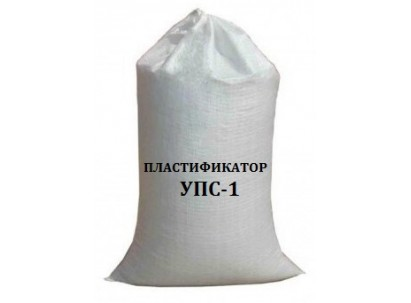 Пластификатор для бетона УПС-1 Беларусь