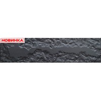 Форма для фасадной плитки №33 Размеры: 1200х300х25мм, (2,5 шт/м2)