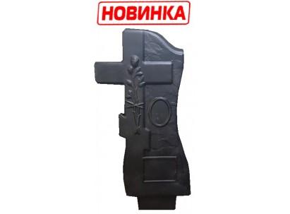 Форма стелы №10 Размеры: 1200х550х70 мм