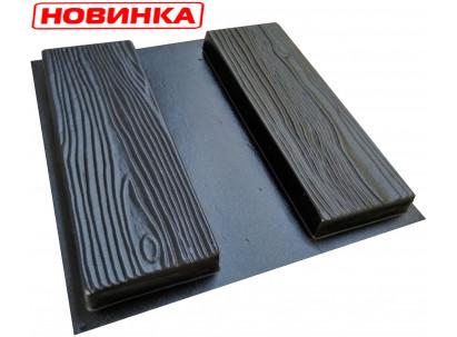 "Форма для изготовления плитки №35 ""Две доски"" 500х170х45 мм."