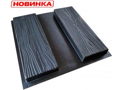 "Форма для изготовления плитки №36 ""Две доски"" 500х170х45 мм."