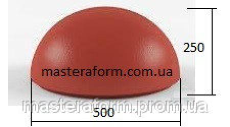 Форма полусферы парковочной 500х500х250 мм