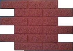 Форма для фасадной плитки №1 Размеры: 640х445х20 мм, (4,32 шт/м2)