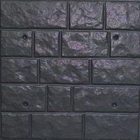 Форма для фасадной плитки №4 Размеры: 500х500х20 мм, (4 шт/м2)