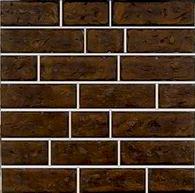 Форма для фасадной плитки №9 Размеры: 500х500х20 мм, (4 шт/м2)